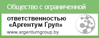 http://argentumgroup.by/ru/